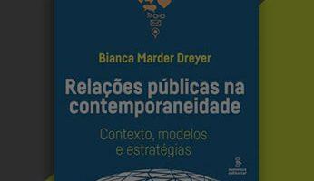 Relações públicas na contemporaneidade